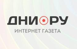 Helpstar рассказал сайту Дни.ру секреты уборки
